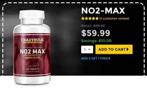 купити-no2max