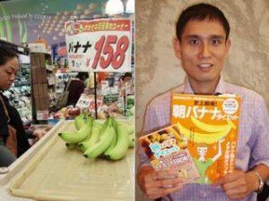japan-banana-diet
